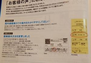 DSCN0350