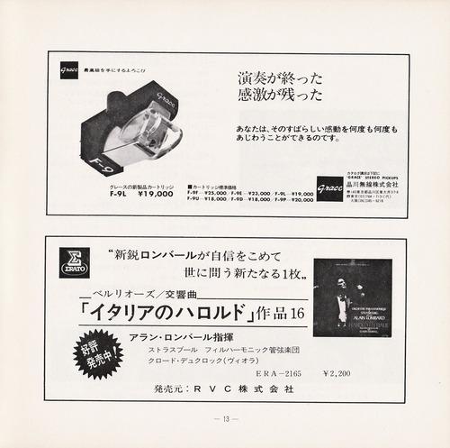 19760226SSO157th_13