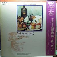 Mahler1LP