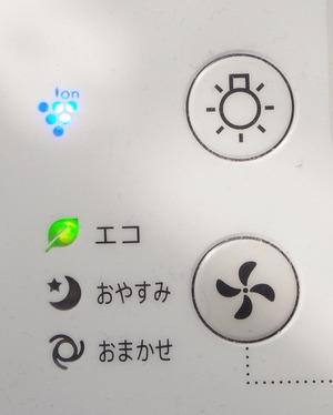 20210213KAshitsuki_eco