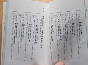 202103Book_Teinen2