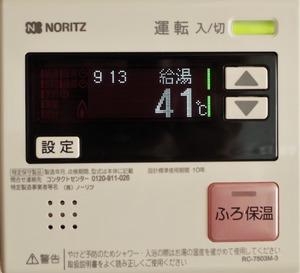 IMGP1072