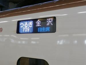 PC270086