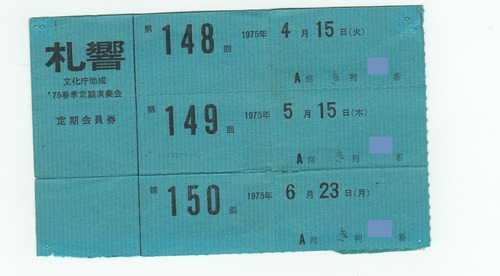 197504_06SSO_Ticket