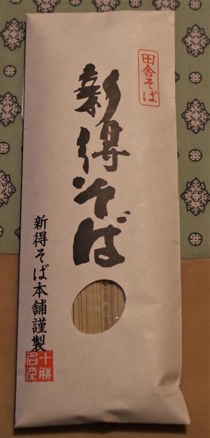 20171231ShintokuSoba