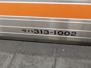 PC260071