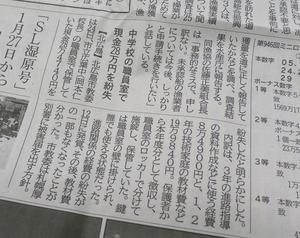 20171025Doshin2