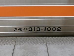 PC260070