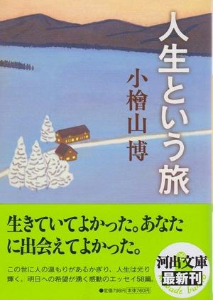 KohiyamaKawade