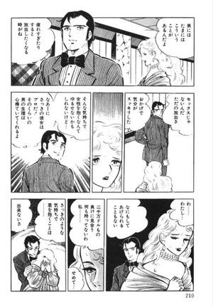 Ore_no_Sora7