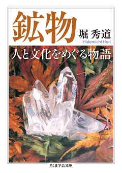 Book_KobutsuZukan