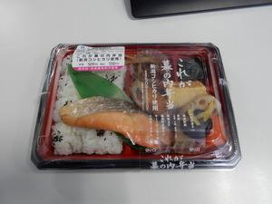20181217SakeMakunouchi