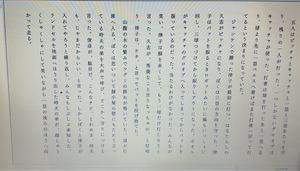 KohiyamaYukiArashiScr