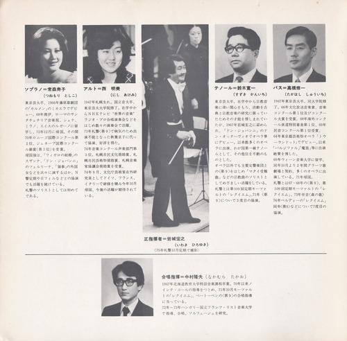 19751203Dai9_4