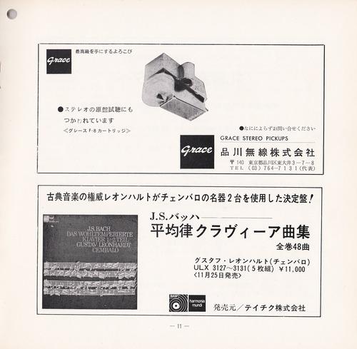 19741210SSO144th11