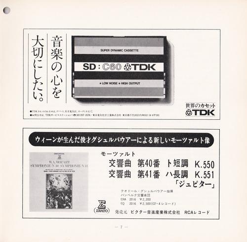19741210SSO144th07
