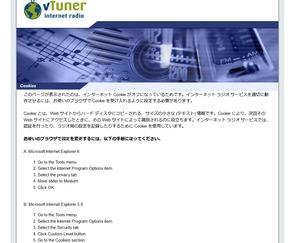 vTuner_IE
