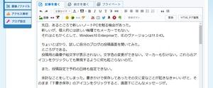 ChromeScreen