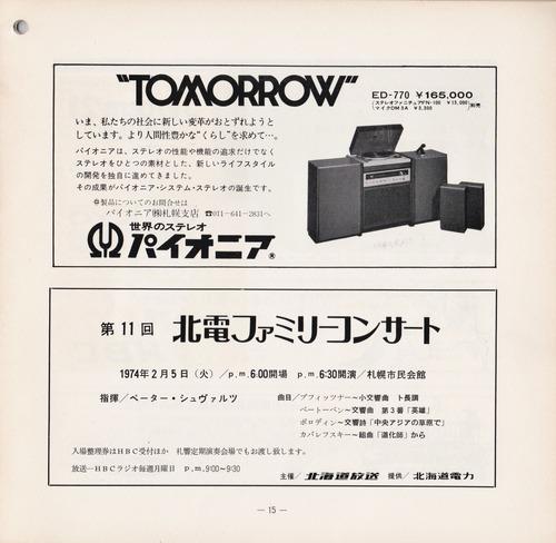 19740125SSO134th_15