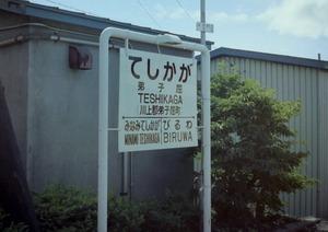 2016-10-05_179