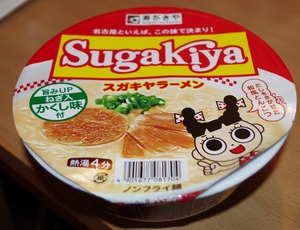 20160122Sugakiya