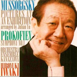 MussorgskyIwaki