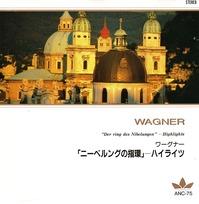 WagnerRingSolti