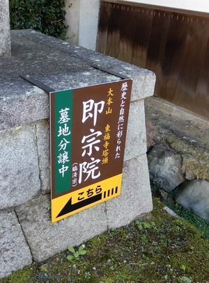 20191117Tofukuji32