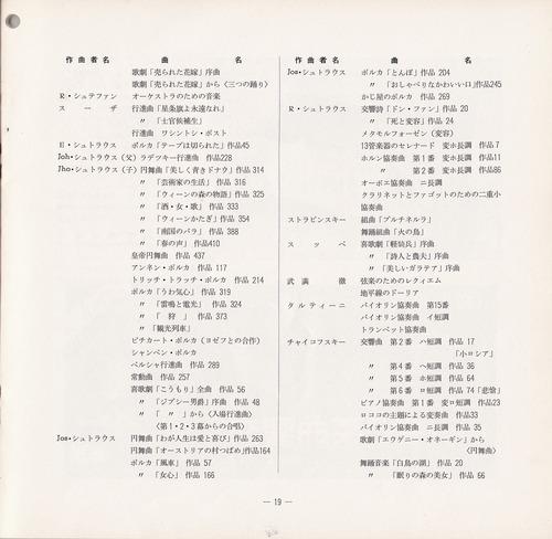 19750923SSO152nd19
