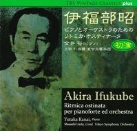 IfukubeRitmica1961Live