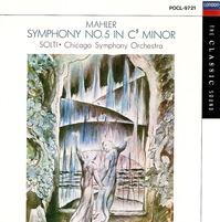 MahlerSym5Sol