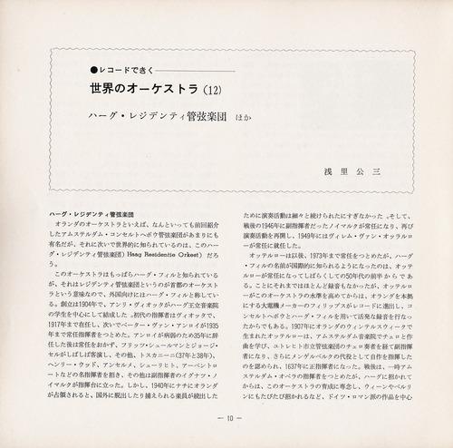19760226SSO157th_10