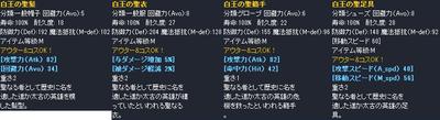 seinou02