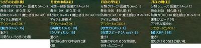 taketori