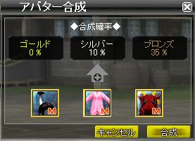 gouseiyou1