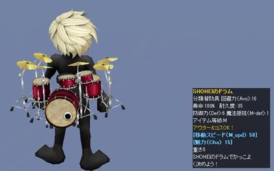 SHOHEI_Drum