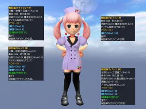screen225