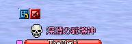 shougou