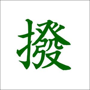 7th_rakugaki_hatsu