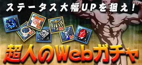 new_130509