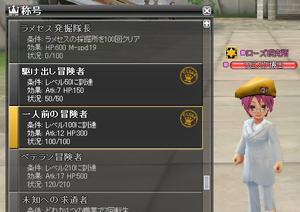 shougou2