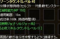 0891e11c