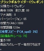 screen092