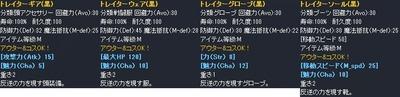 screen001