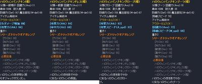 orange_seinou