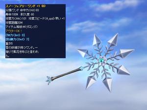 screen219