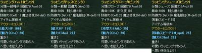 screen034