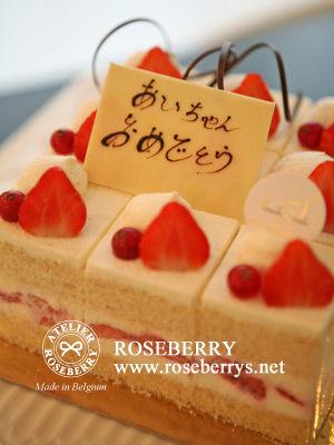 cakebox22-3