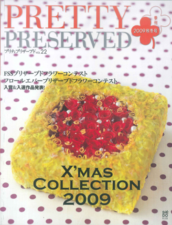 Pretty Preserved Vol23