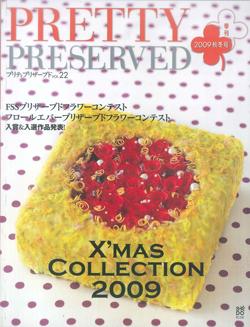 Pretty Preserved Vol23